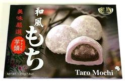 Mochi Cake Taro