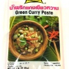 Lobo Green Curry