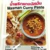 Lobo Masman Curry