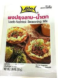 Lobo Labb Namtok Seasoning Mix