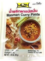 Lobo Masman Curry