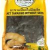 Bann Thai Tamarind Paste w/u Seed