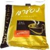 Khao Shong Thai Coffee Super Rich