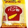 Lobo Bread Crumbs Panko