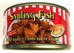 SF Fried Baby Clams With Chilli 70g