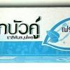 Twin Lotus Herbal Toothpaste 150g