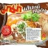 Mama Rice Vermicelli Simmer Pork
