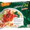 Waiwai Tom Yum Shrimp Creamy