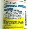 Pantai Artificial Pandan Flavor