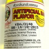 Pantai Artifical Banana Flavor