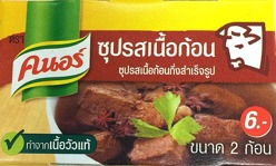 Knorr Beef Cube Flavor