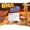 YumYum Jumbo Pork Nam Tok