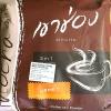 Khao Shong Mocha Coffee