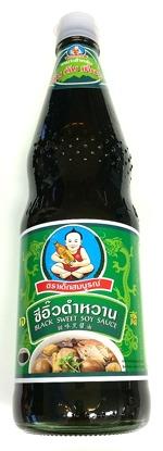 HB Black Sweet Soy Sause 950g