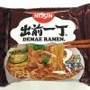 Nissin Demae Ramen Beef