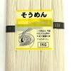 Somen Kyoto Noodle 1kg