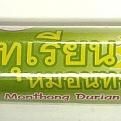 Boonchai Durian Paste 150g
