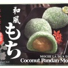 Mochi Cake Coconut & Pandan