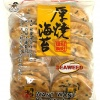 Want Want Rice Crackers Seaweed