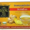 Ranong Ginger Drink Strong (Less Sweet)