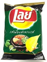 Lay Miang Kum 75g