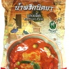 Nittaya Red Curry Paste 1kg