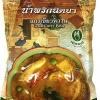 Nittaya Green Curry Paste 1kg