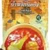 Nittaya Masaman Curry Paste 1kg