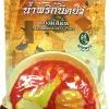 Nittaya Masaman Curry Paste 1kg
