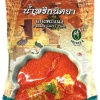 Nittaya Panang Curry Paste 1kg