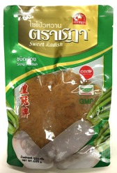 Chada Sweet Radish (Strip) 200g