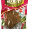 Chada Sweet Radish (Whole) 200g