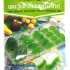 Lobo Thai Fruit Agar Dessert Mix