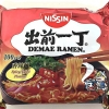 Nissin Demae Ramen Spicy