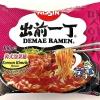Nissin Demae Ramen Korean Kimchi
