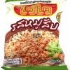 Wai Wai Pork Flavour