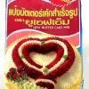UFM Butter Cake Mix Flour