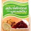 UFM Sponge Cake Mix Flour