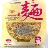 Mendake Japanese Style Noodle