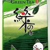 Oishi Green Tea Original 250ml