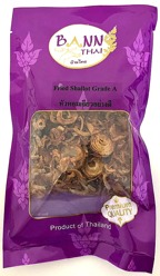 Bann Thai Fried Shallot 100g