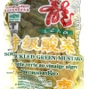 Lengheng Sour Pickled Green Mustard 350g
