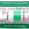 Poy-Sian Nasal Inhaler