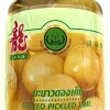 Lengheng Salted Pickled Lime 500g