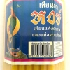 Candle Yellow 50pc 8cm
