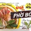 Mama Pho Bo (Beef) Rice Noodle