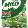 Milo Chocolate 3in1 990g