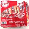 Ovantine 3in1 Chocolate 1287g