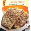 Chao Sua Rice Cracker with Pork Floss