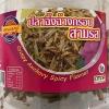 Mae Ju Crispy Anchovy Spicy